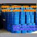 供应醇基燃料甲醇燃料添加剂性质稳定适合长距离运输