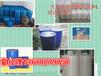 厂家供应烧火油甲醇燃料成都工厂锅炉甲醇燃料烧火油厂家供应、可改灶安装