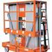 铝合金式升降机小型升降设备简易型升降机高空载人车登高作业台