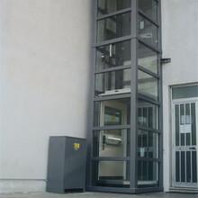 家用电梯室内电梯小型升降电梯无障碍升降台家用升降平台
