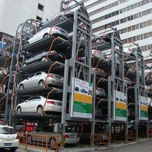 立体车库汽车举升机停车设备家用停车场双层地下车位厂家直销