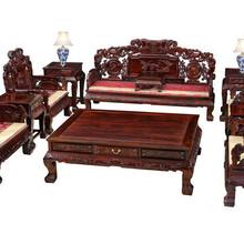 横店红木家具厂/红酸枝客厅十件套沙发价格/横店市场在哪