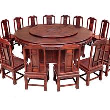 黑酸枝圆台价格/红木圆餐桌价格/大红酸枝餐桌价格