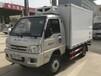 福田冷藏车多少钱