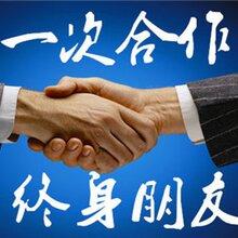 盛和环球招商代理合作商加盟
