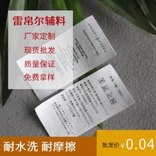 重庆哪里供应毛巾洗水标毛巾洗水唛?