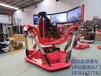 VR虚拟现实赛车疯狂赛车厂家直销
