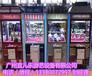 广州娃娃机儿童娃娃机价格娃娃机厂家报价