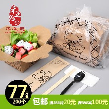 脆皮鸡米饭打包盒批发水果沙拉盒烤肉饭