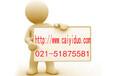 怀化网站优化之平衡网站数据