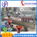 全自动塑料杯灌装封口机,一次性塑杯封口机,武汉伊佳诺杯装机厂家