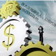 瑞达国际期货信管家理财服务中心怎么代理