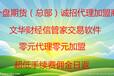 遂宁外盘美原油行情软件-文华财经