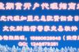 惠州佛山恒指期货开户(总部)