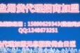 新高度台北正规外盘期货平台代理-文华财经