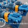 三螺杆泵,3G三螺杆泵压力大效率快,海涛泵业精工打造