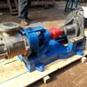 食品传送专用不锈钢高粘度齿轮泵厂家精选材质使用寿命长