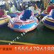 飛碟碰碰車兒童游樂設施室內游樂設施