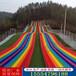 户外游乐设备厂家彩虹滑道急速飞跃七彩滑梯提升人气好项目
