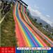 彩虹滑道七彩滑道無地域限制一年四季可經營