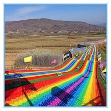 美丽的东西总是吸引人景区七彩滑道彩虹滑滑梯图片