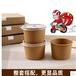 一次性.快餐盒牛皮纸盒外卖打包盒沙拉盒高档便当盒厂家直销