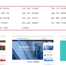 免费旅游网站模板,html旅游网页模板等你来挑选