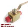 高压焊接球阀YJZQ型活接焊接管对焊31.5mpa压力液压不锈钢球阀