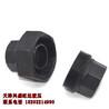 油壬高压活节接头碳钢焊接式端直通管接头体对丝头体外丝焊直通体
