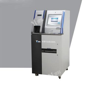 银科生产供应CATM800银行纸硬币自助兑换机硬币兑换机,纸硬币兑换一体机