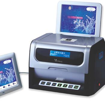 銀行專用票證實時對比驗票儀科K11票證檢偽儀