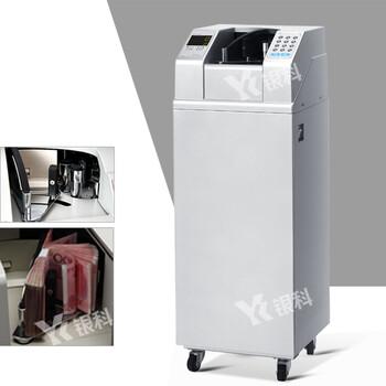 廠家直銷銀行金融設備銀科FD-K1000高速復點機