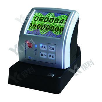 HW-1400票证检伪仪