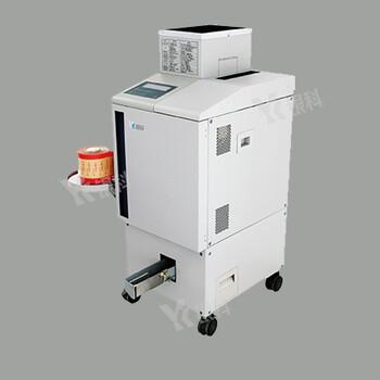 广州银科全自动硬币包装机专业快速清分