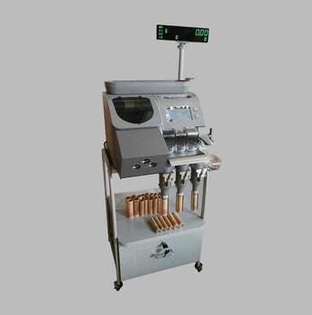 银行金融设备银科CQF600硬币清分包装一体机