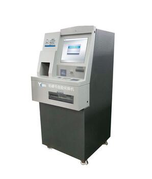 厂家直销供应银科纸硬币自助兑换机CATM600纸硬币兑换一体机图片1