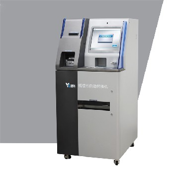 银科生产供应CATM900银行纸硬币自助兑换机硬币兑换机,纸硬币兑换一体机