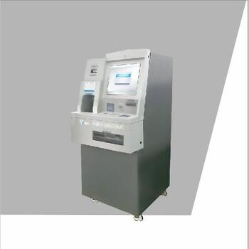 厂家直销银行嵌入式硬币机,银科CATM700A自助纸硬币兑换机