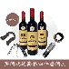 法国进口红酒AOC批发零售,三环内可送货上门。送高档礼盒