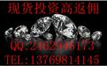 中亚环球茶桌套件投资刷单