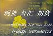 浙江四源商品咨询合作