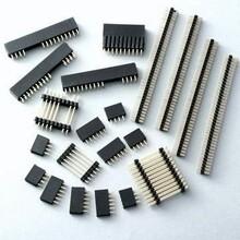 排針排母生產廠家_排針排母生價格圖片