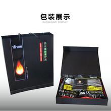 自发热护具套装厂家供应可印LOGO