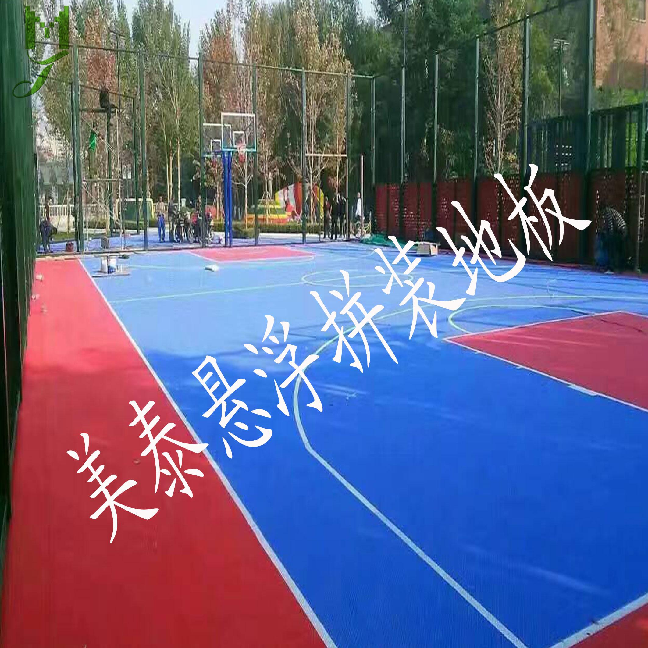 幼儿园拼装地板篮球场双层地垫双米悬浮式运动地板菱形方扣