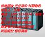 工控设备(西门子、施耐德、欧姆龙、AB)高价回收
