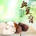 重庆土特产血豆腐腊豆腐农家自制手工猪肉特色豆腐正宗烟熏豆腐