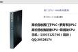 长期求购银川地区二手西门子PLC模块