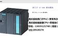 高价回收张家口地区二手西门子PLC模块