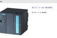 专业回收二手西门子PLC模块工控模块CPU触摸屏