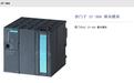 专业回收银川地区二手西门子400系列CPU触摸屏